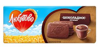 Печенье  Шоколадное  335гр.