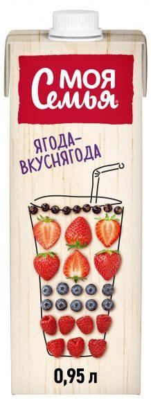 Нектар  Моя семья  ягодно-фруктовый микс 0.95л.