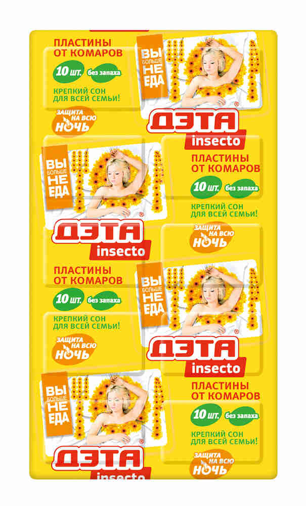 INSECTO ДЭТА ПЛАСТИНЫ 10 ШТ