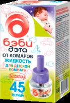 Детская жидкость от комаров INSECTO Бэби 30мл.