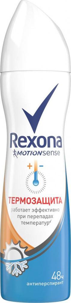 Антиперспирант-спрей  Rexona  Термозащита 150мл.