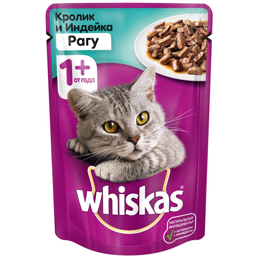 Корм для кошек  Whiskas  рагу с кроликом и индейкой 85гр.