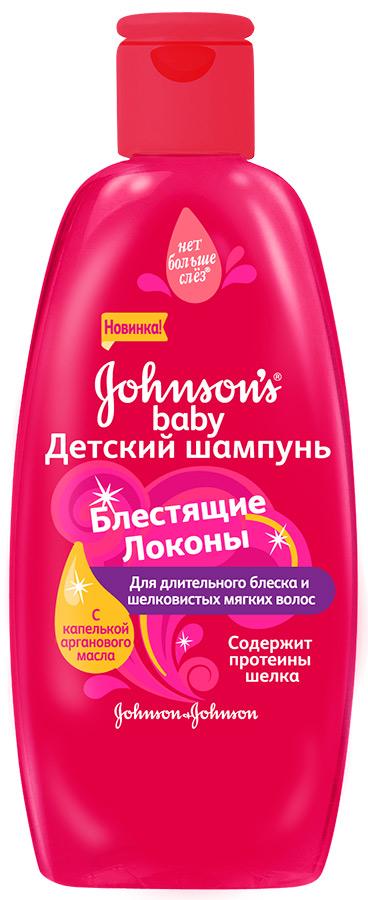 Детский шампунь для волос  Johnson`s  Блестящие локоны 300мл.