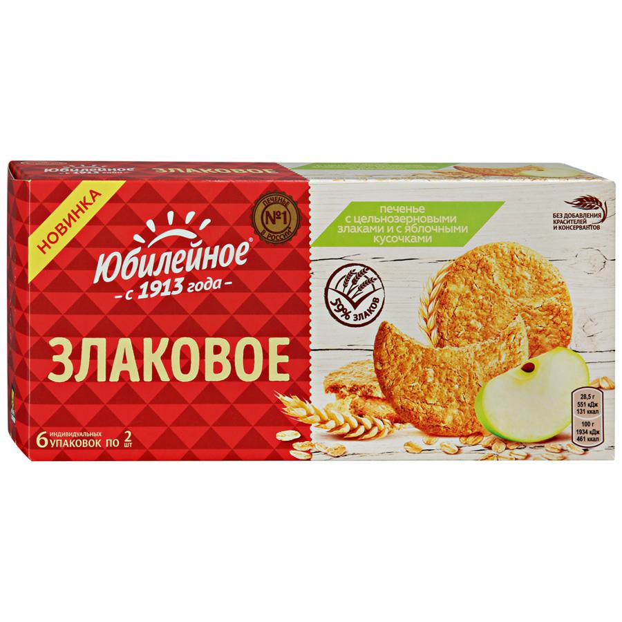 Печенье  Юбилейное  с цельнозерновыми злаками 171гр.