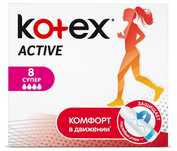 Тампоны  Kotex  актив супер 8шт.