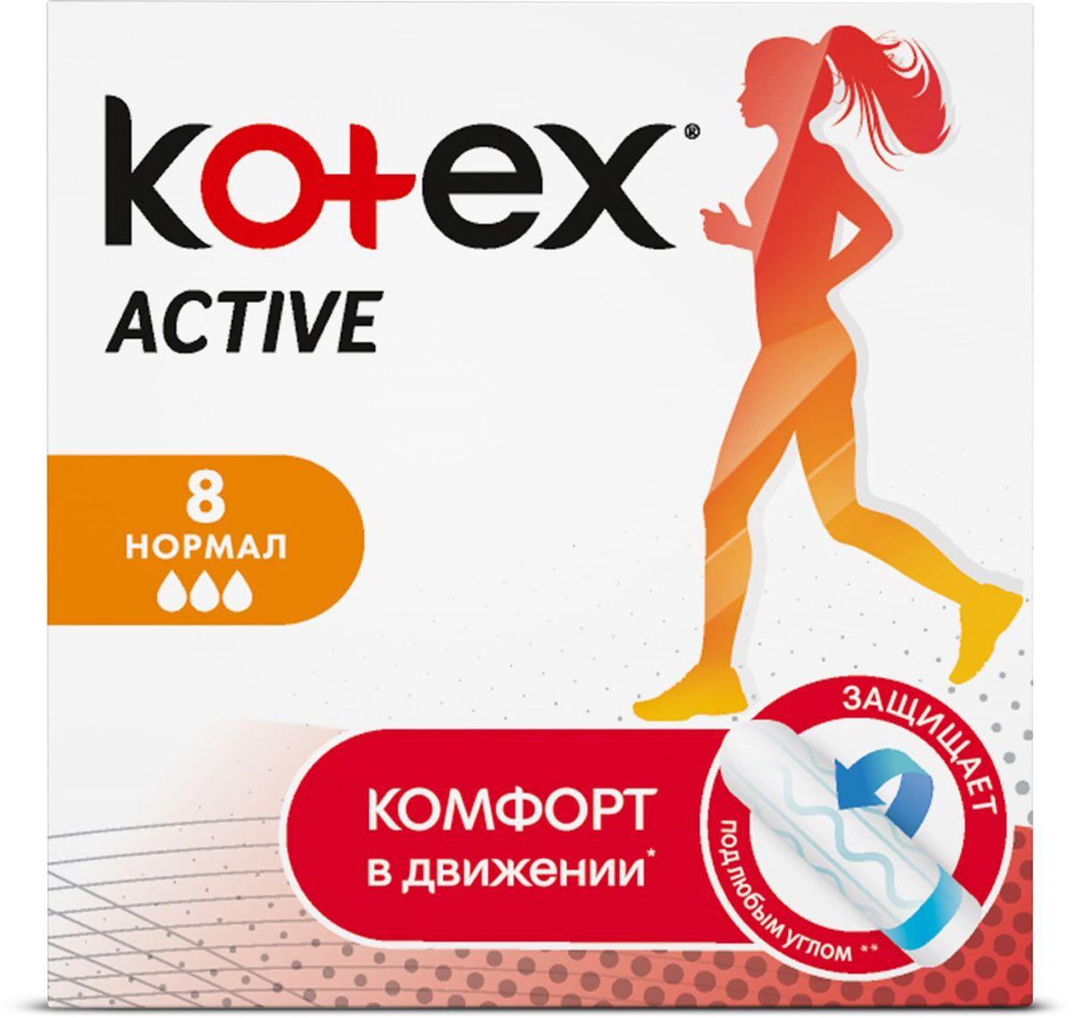Тампоны  Kotex  актив нормал 8шт.