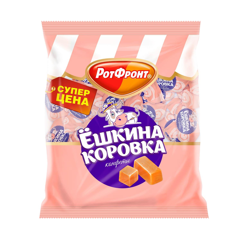 Конфеты  Ешкина коровка  250гр.