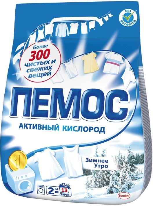 Стиральный порошок  Персил  зимнее утро 2кг.