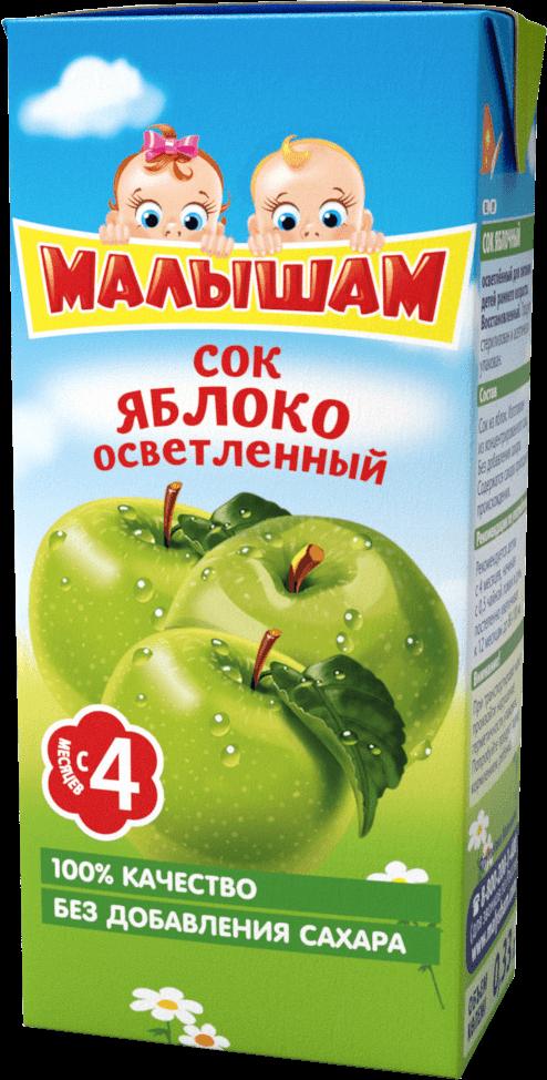 Сок яблочный осветленный  Малышам  0.33л.