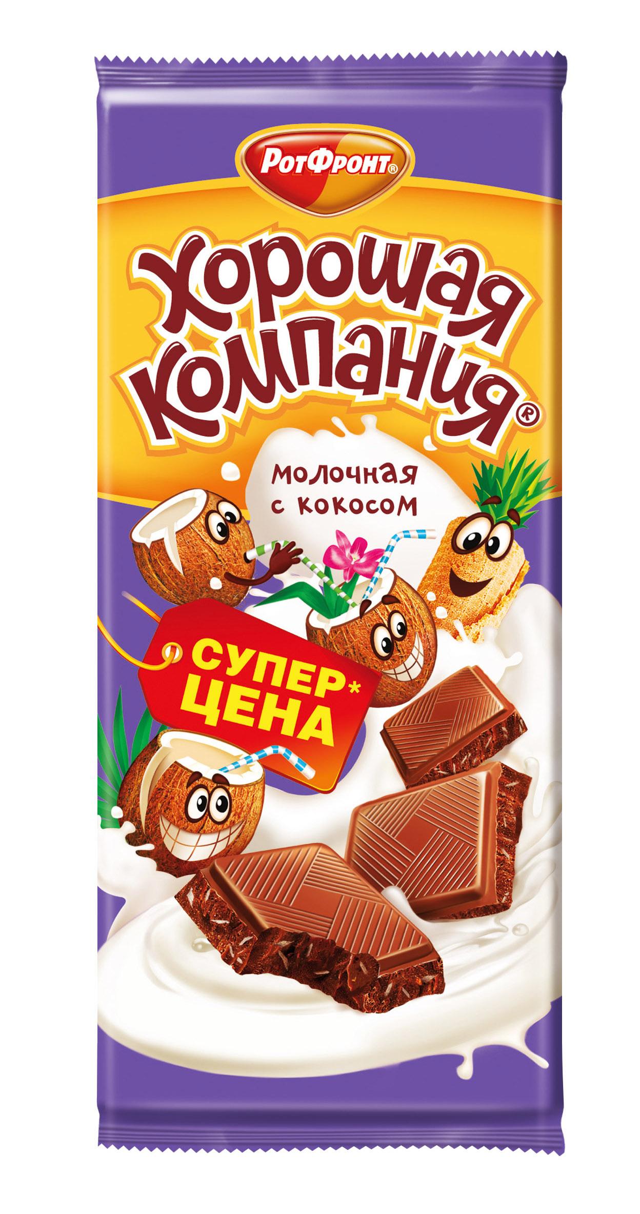 Шоколад молочный  Хорошая компания  с кокосом 80гр.