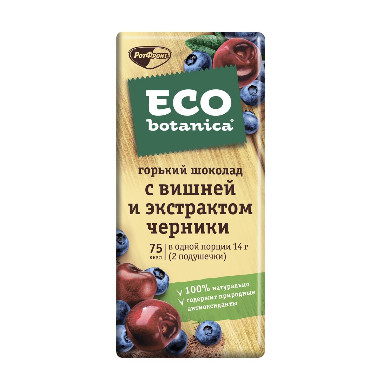 Горький шоколад Eco-botanica с вишней и экстрактом черники 85гр.