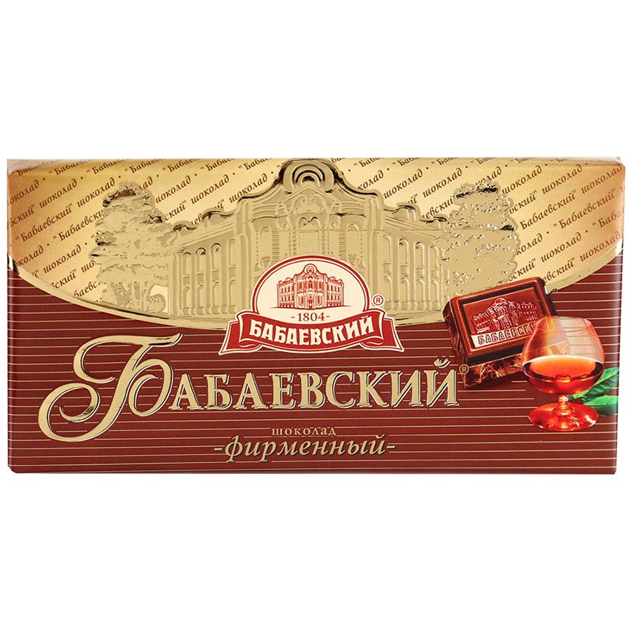 Шоколад  Бабаевский  фирменный 100гр.