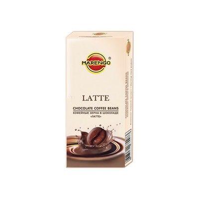 Кофейные зерна  MARENGO  в шоколаде Латте 25гр.