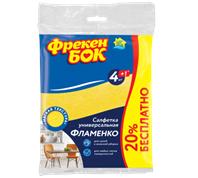 Салфетки вискозные  Фрекен Бок  Фламенко 5шт.