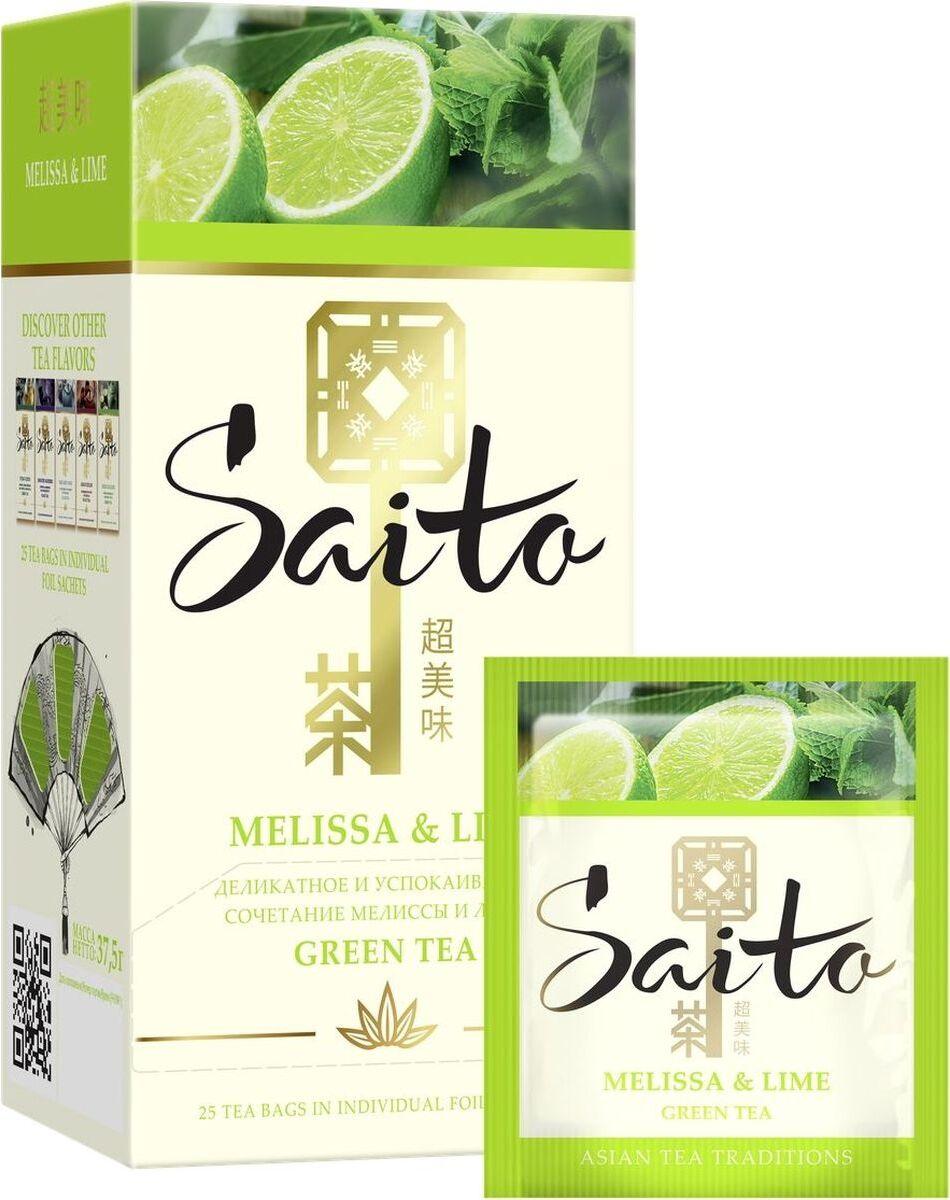 Чай зелёный  Saito   Melissa &Lime с ароматом лайма и мелиссой 25*1.5гр.