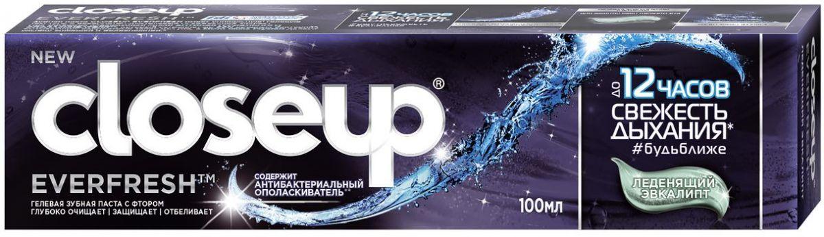 Зубная паста  Clousup  леденящий эвкалипт 100мл.