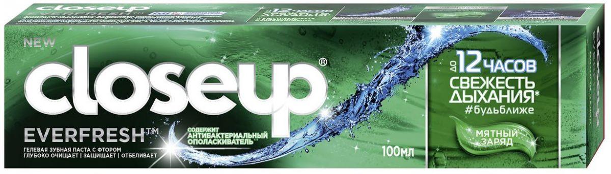 Зубная паста  CloseUp  Everfresh Мятный заряд 100мл.