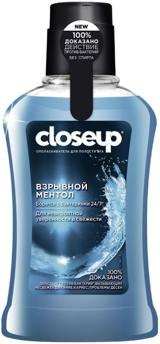 Ополаскиватель для полости рта  CloseUp  Взрывной ментол 250мл.