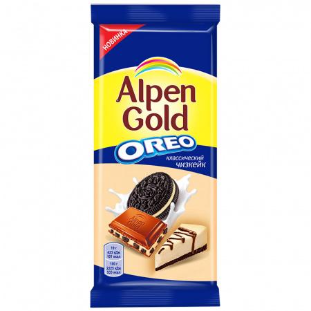 Шоколад  Альпен Гольд  молочный со вкусом чизкейк и кусочками печенья 95гр.