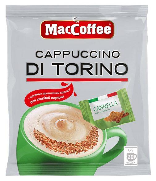 Кофейный напиток растворимый  MacCoffee  Cappuccino di Torino  с корицей 25.5гр*20шт.