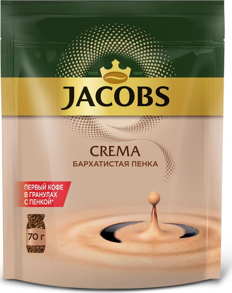 Кофе  Якобс  Монарх Крема 70гр (пакет)