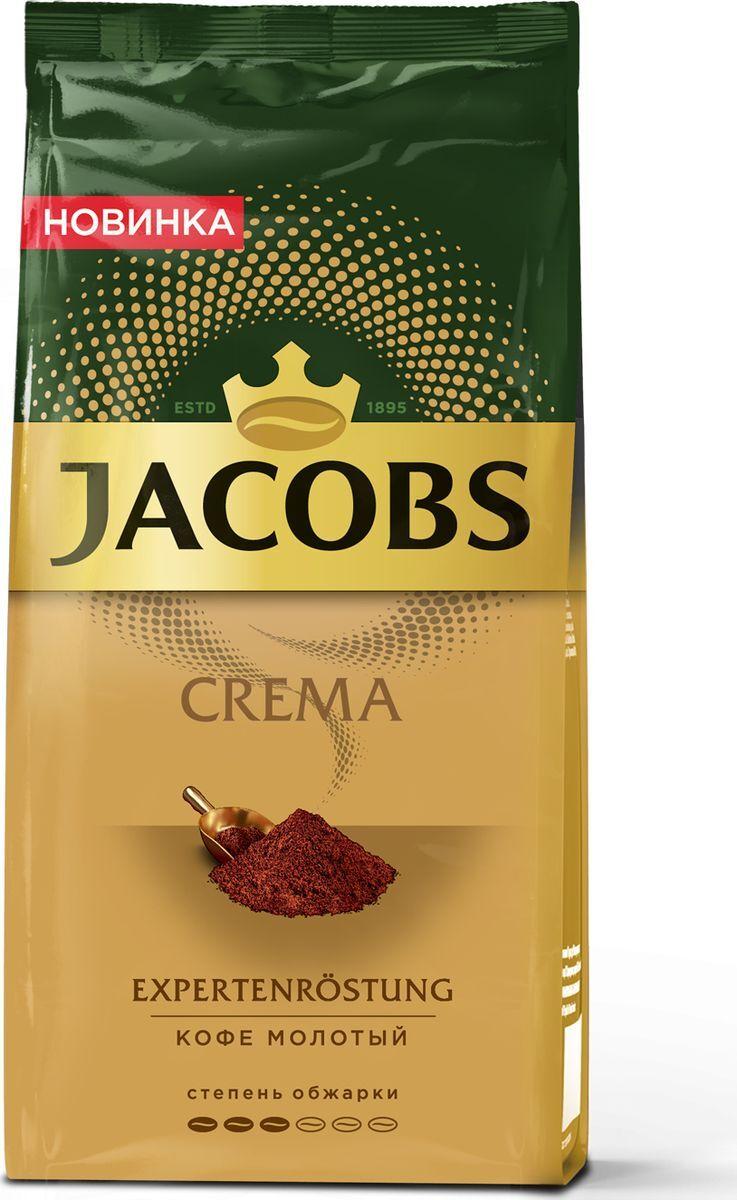 Кофе молотый  Якобс  Expertenrstung Сrema пакет 230гр.