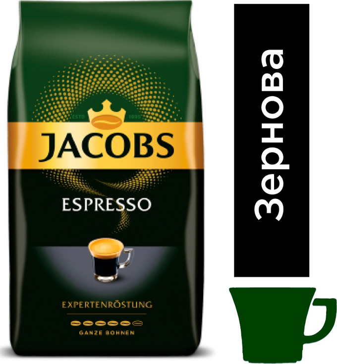 Кофе в зернах  Якобс  Монарх Espresso 230гр.