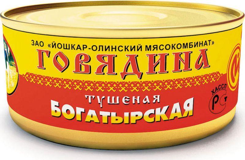 Говядина тушеная  Богатырская  325гр.