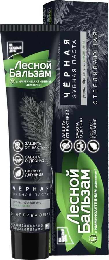 Зубная паста  Лесной Бальзам  уголь и мята 75мл.