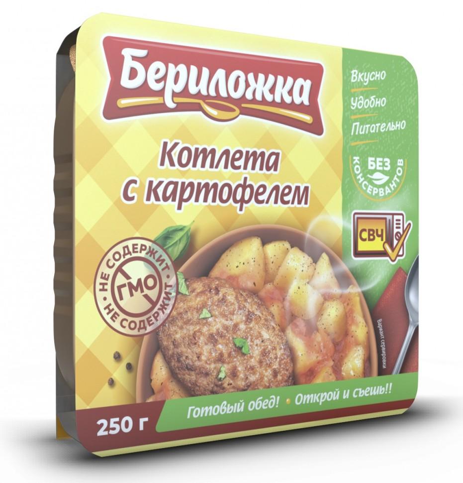 Консерва  Котлета с картофелем  250гр.