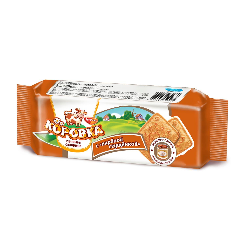 Печенье  Коровка  с вареной сгущенкой 92гр.