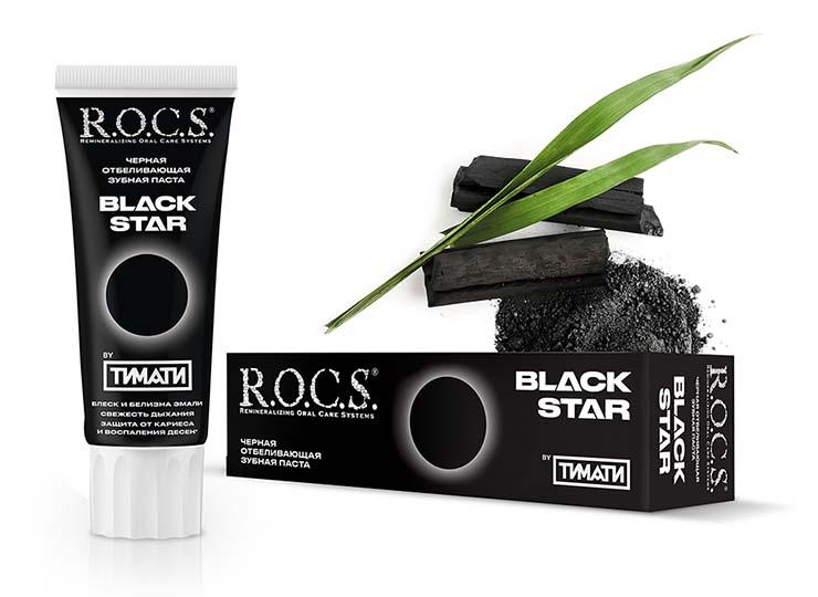 Отбеливающая зубная паста  R.O.C.S.  Black Star отбеливание 74гр.