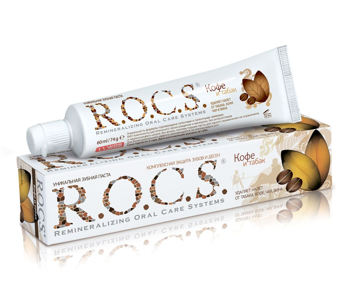 Зубная паста  R.O.C.S.  Кофе и табак для любителей кофе
