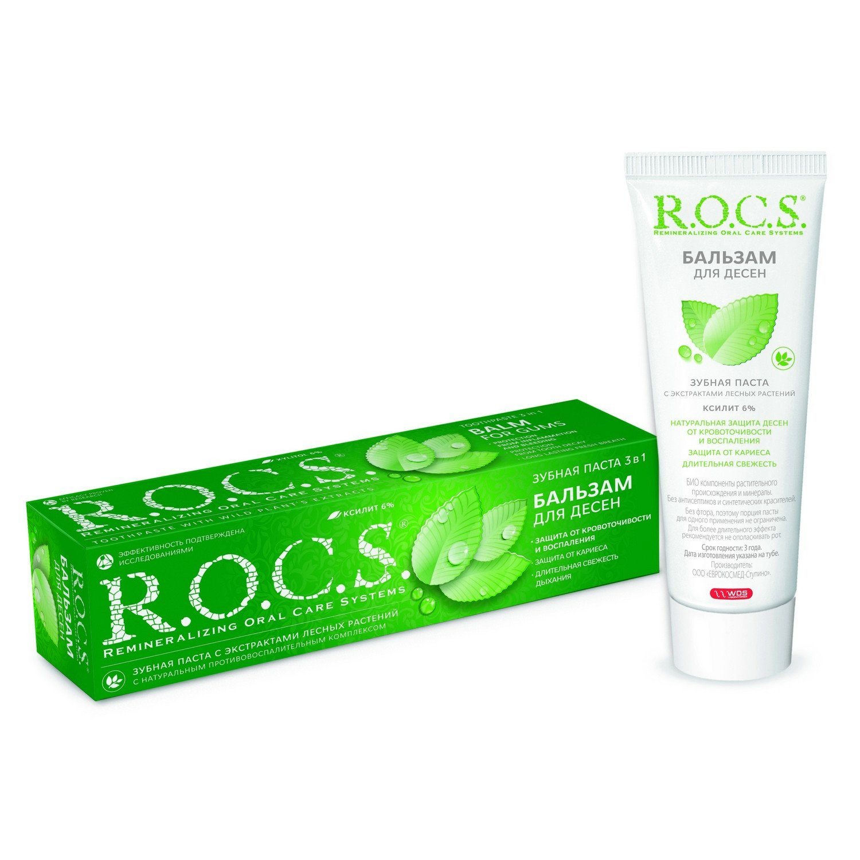 Зубная паста  R.O.C.S.   Бальзам для десен  94гр.