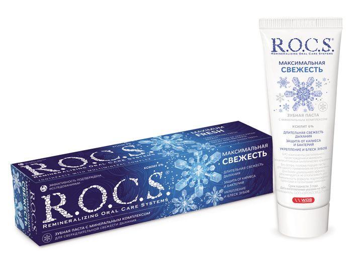 Зубная паста  R.O.C.S.  Максимальная Свежесть 94гр.