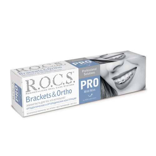 Зубная паста  R.O.C.S.  PRO Brackets  & Ortho 135гр.