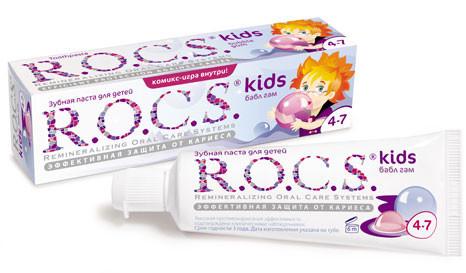 Зубная паста  R.O.C.S  Kids Бабл гам со вкусом жевательной резинки 45гр.