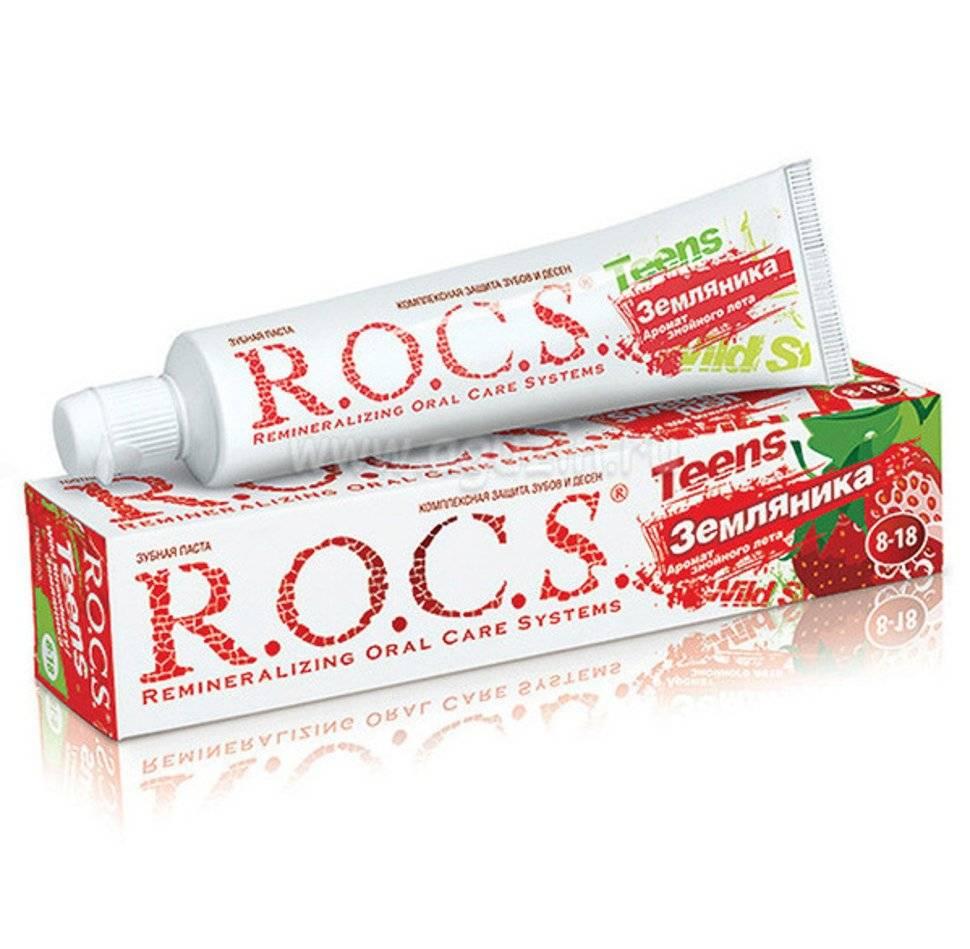 Зубная паста R.O.C.S.Teens  Аромат знойного лета  со вкусом земляники 74гр.