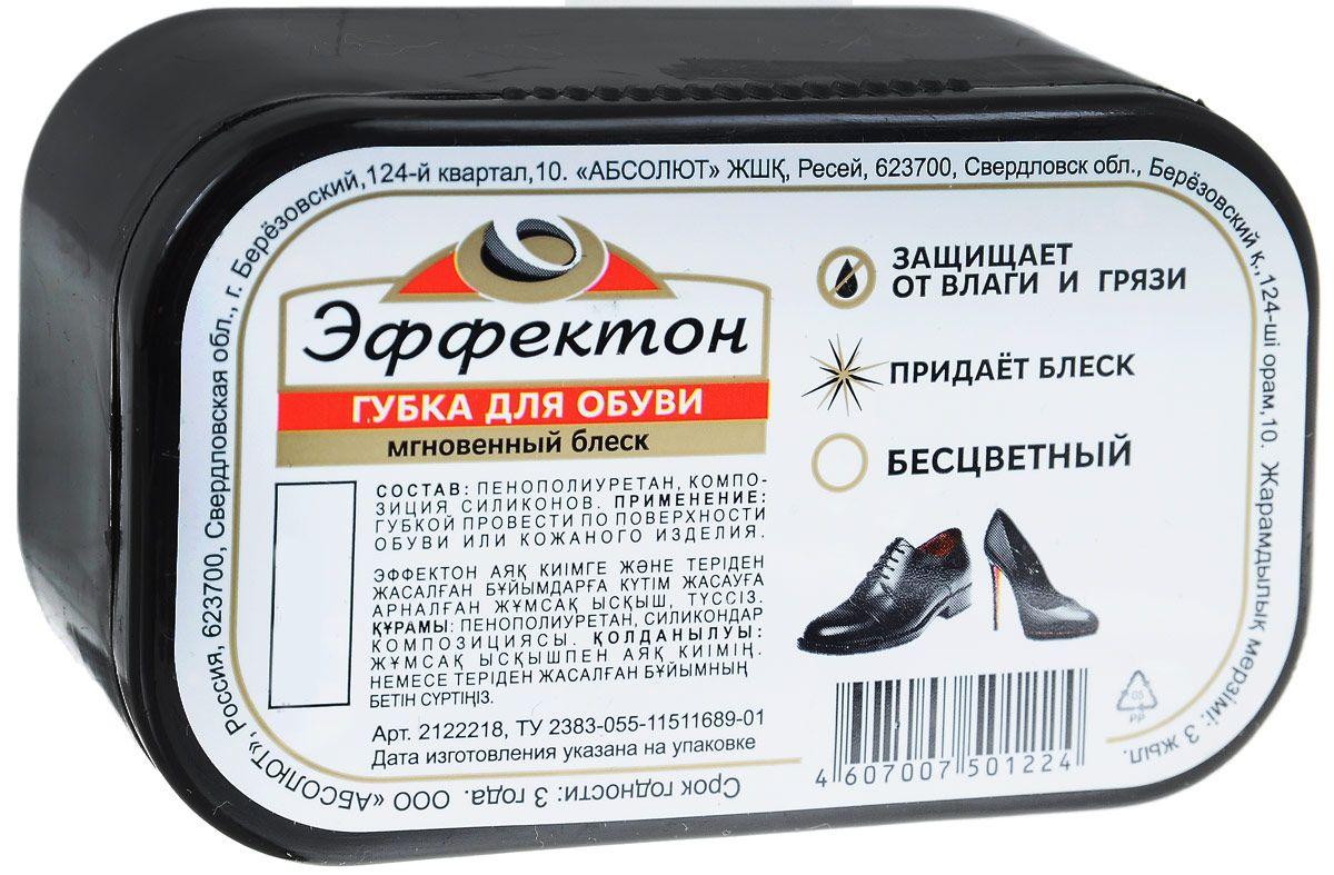 Эффектон  губка для обуви мгновенный блеск