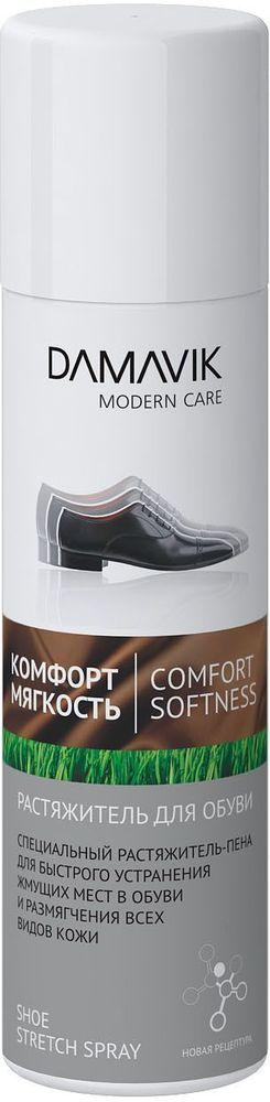 Растяжитель-пена для обуви  Damavik  150 мл.