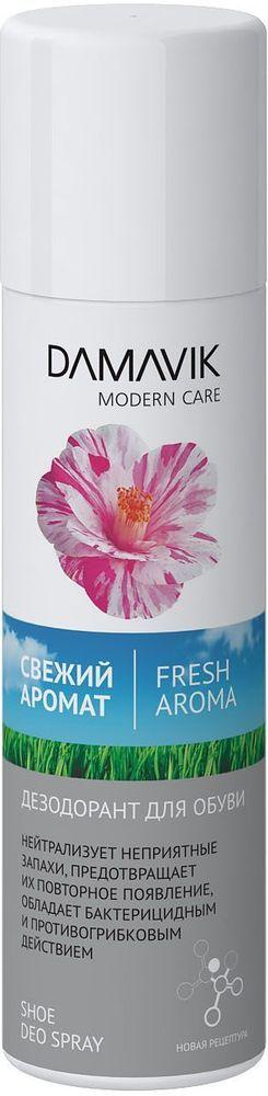 Дезодорант для обуви (Shoe Deo Spray)  Damavik  150мл.