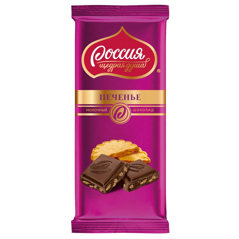 Шоколад  Россия  молочный с печеньем 82гр.