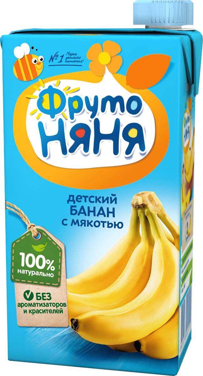 Нектар  ФрутоНяня  банановый с мякотью 0.5л