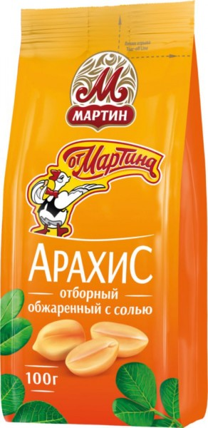 Арахис с солью 100гр.
