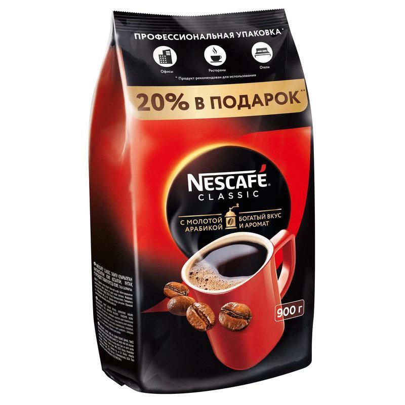 Кофе  Нескафе  Классик 900гр.