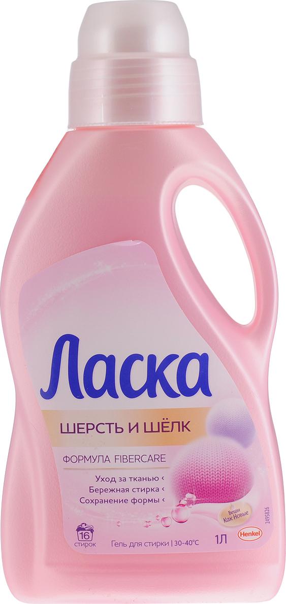 Жидкое средство  Ласка шерсть и шелк  1л.