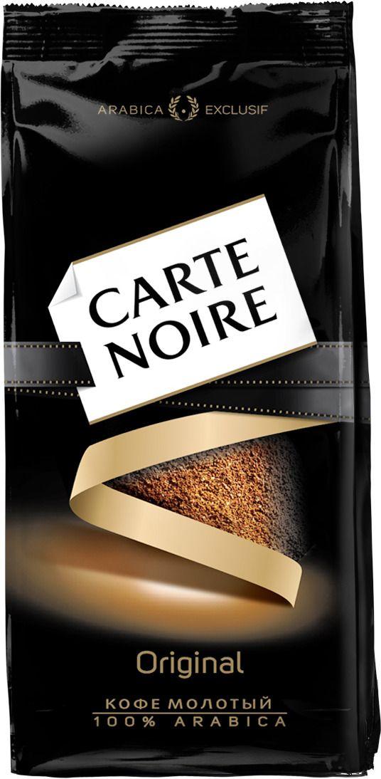 Кофе молотый  Карт Нуар  230гр.