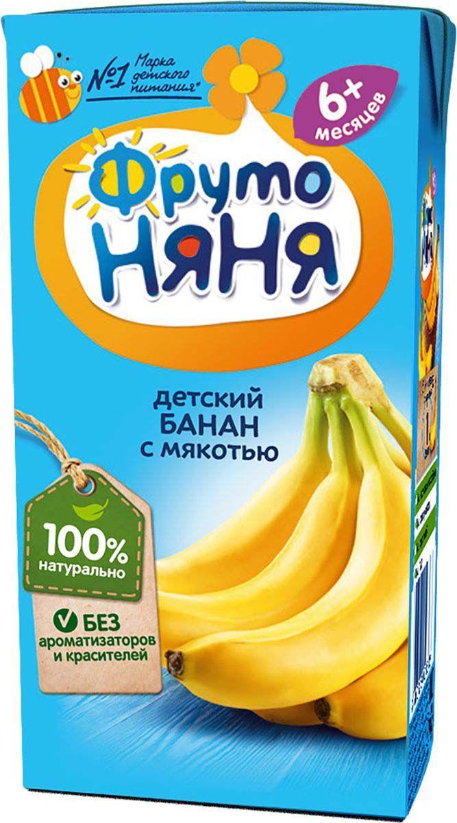Нектар из банана