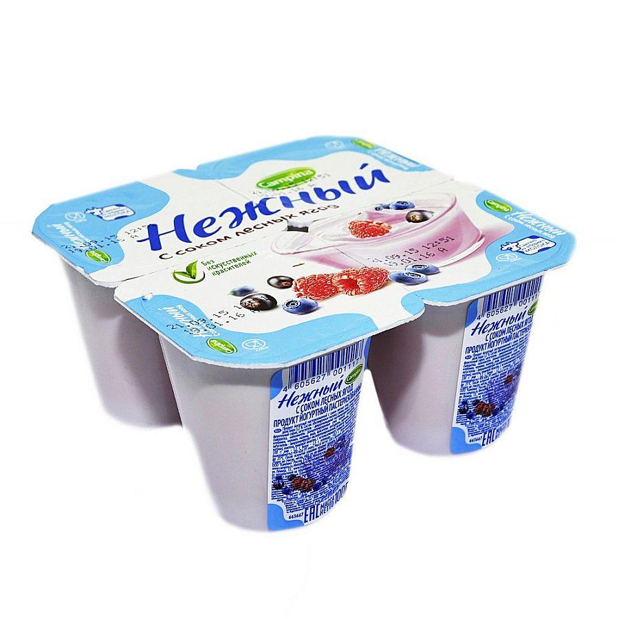 Йогурт  Нежный  1.2% с соком лесных ягод 100гр.