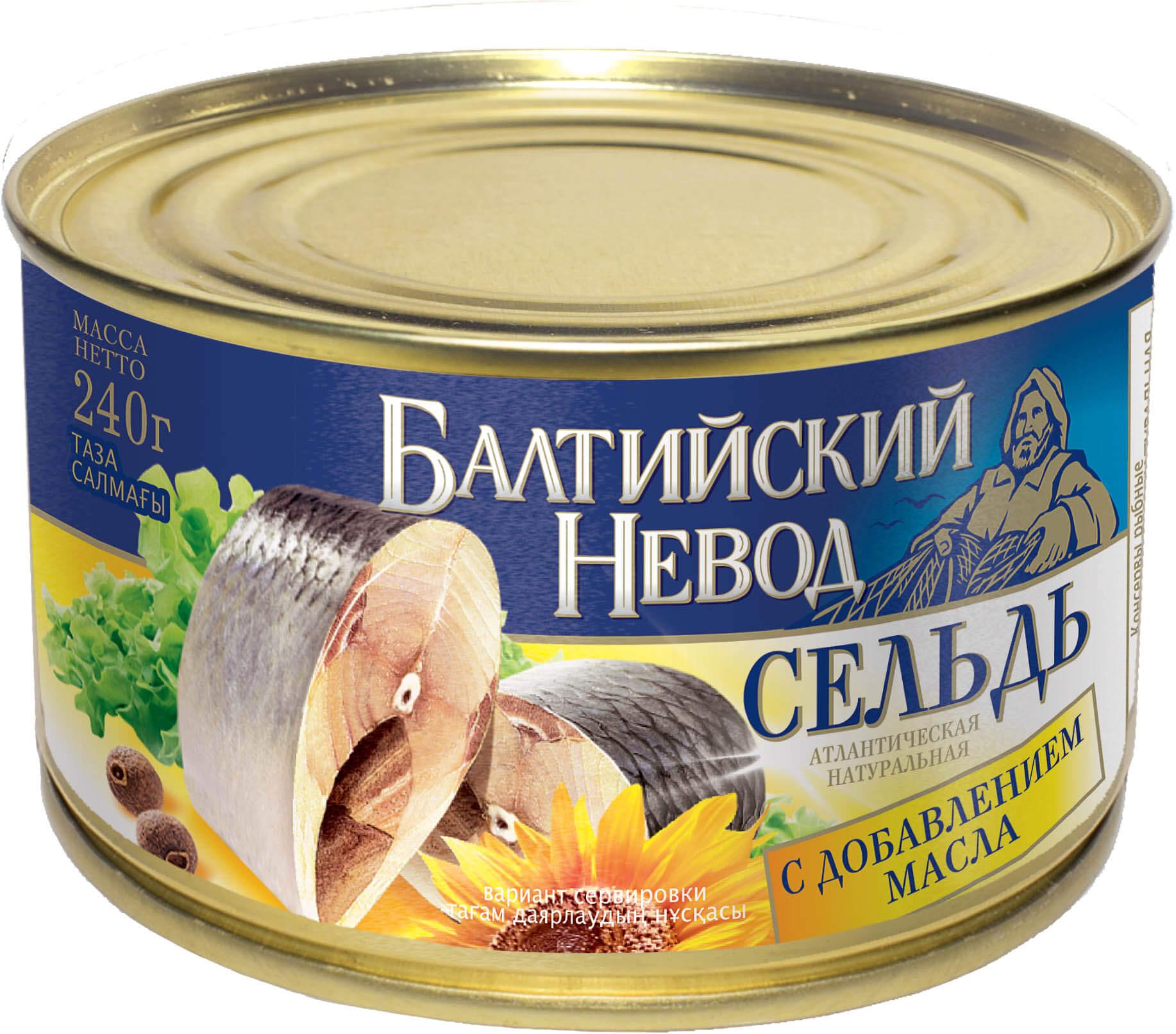 Сельдь натуральная с добавлением масла  Балтийский невод  240гр.